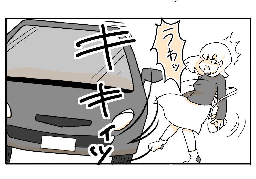 漫画8−2