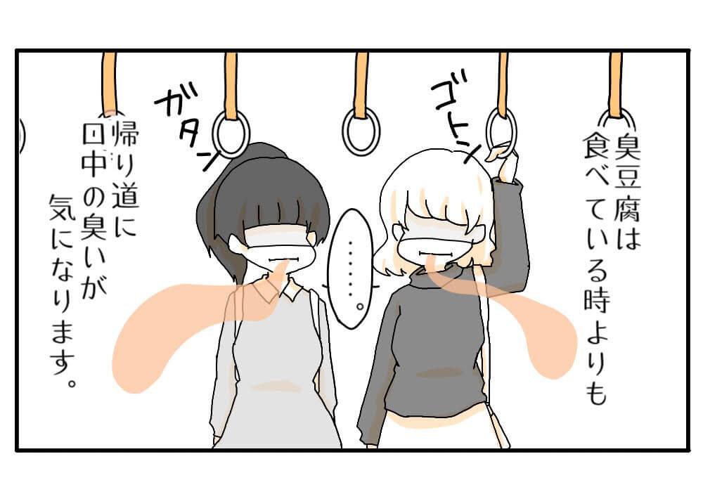 漫画7話 5